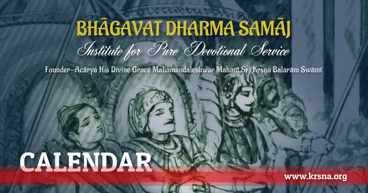 Vaishnava Calendar 2020 2021 – Bhagavat Dharma Samaj