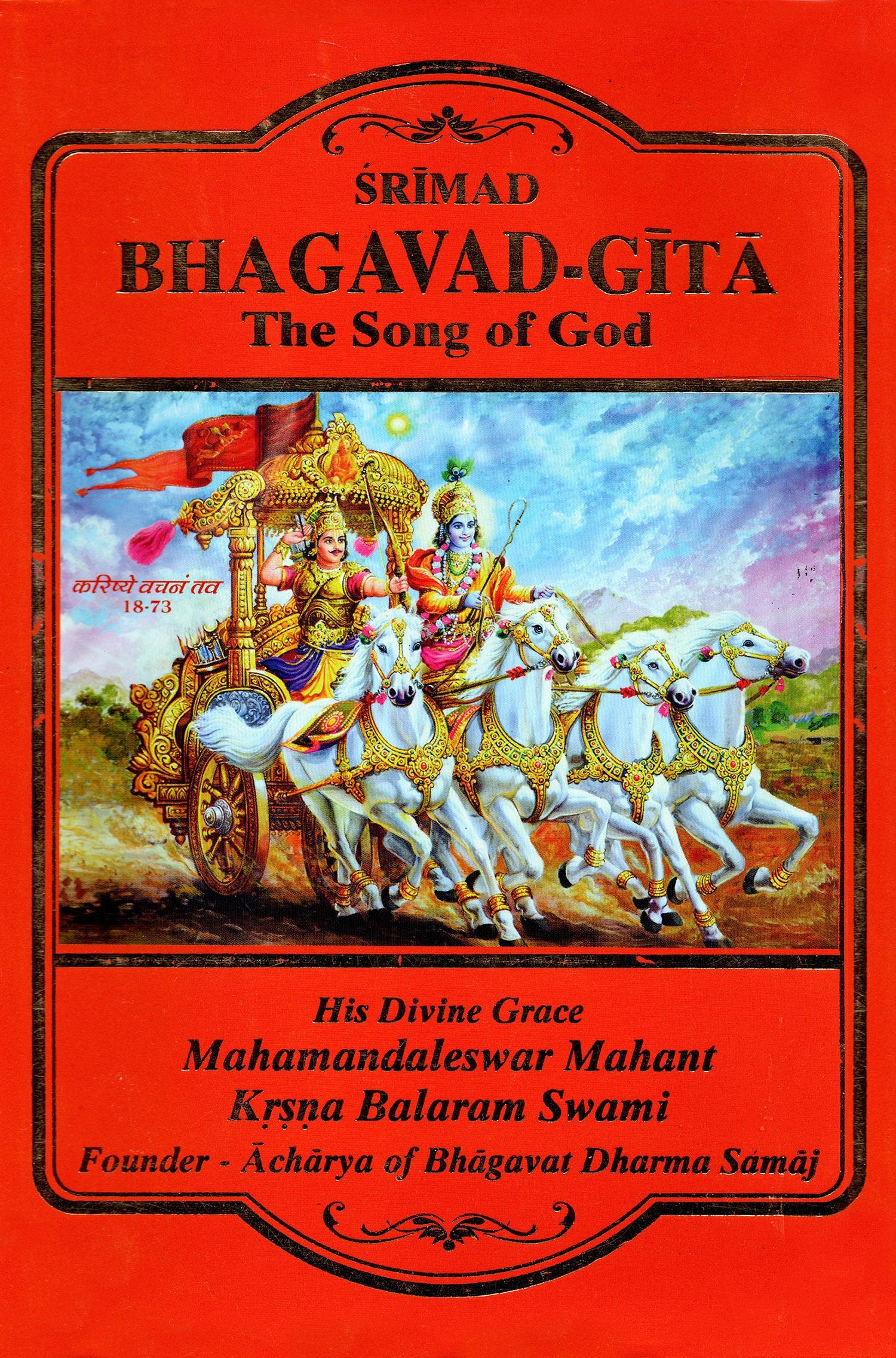 The Song of God: Bhagavad-Gita
